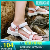 CAMEL 駱駝 A922300247 男女沙灘鞋