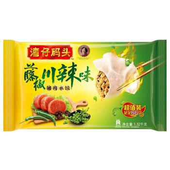 湾仔码头 藤椒川辣味猪肉水饺 1.32kg 66只 早餐 火锅食材 烧烤 饺子