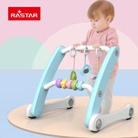 星輝(rastar)Curio寶寶學步車手推車多功能益智嬰兒學步車學走路助步車玩具