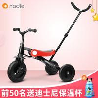 納豆 兒童三輪車 *3件