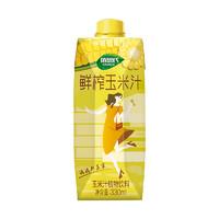 佰恩氏NFC鮮榨玉米汁瓶裝非濃縮谷物果蔬汁飲料聚餐酒宴330*6瓶