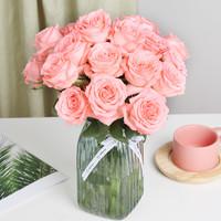 花小好 玫瑰鮮切花 20支 顏色隨機