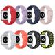 華昂 蘋果 Apple Watch 替換表帶 38-44mm