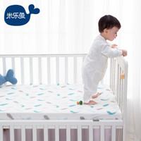 京東PLUS會員 : misslele 米樂魚 兒童床單 90*150cm *2件