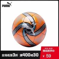 PUMA彪馬官方 足球 FUTURE Flare 083041 紅色-藍色-黑色 01 5