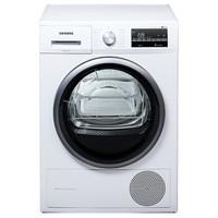 SIEMENS 西门子 iQ300  WT47W5601W 热泵式干衣机 9 kg 银色