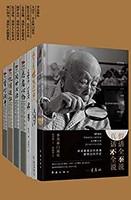 《季羡林精选作品集》(套种共七册)Kindle版