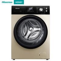 值友專享:Hisense 海信 HD1014S 10公斤 變頻洗烘一體機
