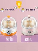 Bear/小熊  ZDQ-2201蒸蛋器自動斷電煮蛋機家用小型迷你早餐雞蛋羹神器1人