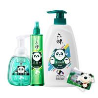 六神 京東JOY 熊貓聯名禮盒洗護禮盒 HEART PANDA紀念版
