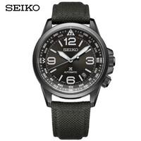 SEIKO 精工 PROSPEX系列 SRPC29J1 男士机械腕表