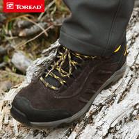 TOREAD 探路者 秋冬季戶外男女情侶徒步鞋透氣耐磨登山鞋