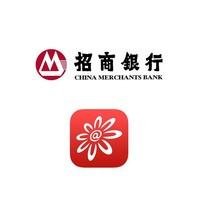 移動端 : 招商銀行  掌上生活簽到抽福利