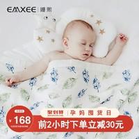 嫚熙嬰兒蓋毯薄款新生用品包被寶寶包巾春秋四季外出被子兒童毯子 *2件