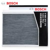 博世空調濾芯格帶炭奔馳GLA260/A180/B200/CLA220/QX30/AMG濾清器