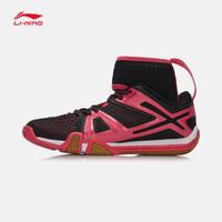 李寧羽毛球鞋女鞋新款減震回彈防滑支撐情侶鞋低幫春夏季運動鞋