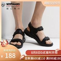 諾詩蘭19新款春夏戶外男防滑耐磨運動透氣可調節沙灘鞋FS085009