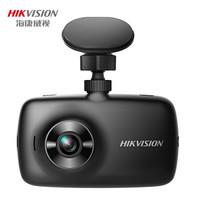 海康威視AE-DN2312-C4 新款智能汽車載行車記錄儀1080P高清夜視180°廣角停車監控wifi 32G卡