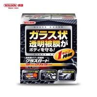 WILLSON威颂 超强镀晶系列 五座轿车日本原装进口套装 深色车漆专用