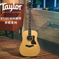 Taylor泰勒BT1E/TSBT學院A10 12單板旅行吉他民謠小吉他GS mini E