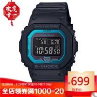 卡西歐(CASIO)手表G-SHOCK系列經典數顯方塊智能男表手表男 GW-B5600-2