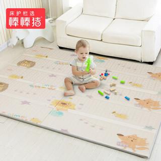 棒棒猪(BabyBBZ) 宝宝折叠爬行垫双面婴儿爬爬垫 加厚儿童防滑地垫 马戏团游戏垫1.5cm