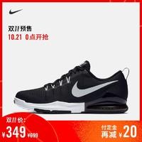 21日0點 : Nike耐克官方 NIKE ZOOM TRAIN ACTION男子訓練鞋 852438