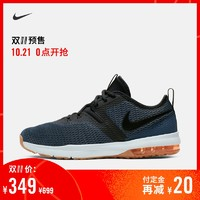 21日0點 : Nike 耐克官方NIKE?AIR?MAX TYPHA 2男子訓練鞋AO3020