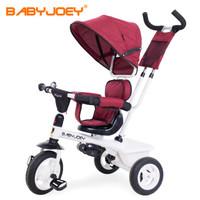 Babyjoey 英國兒童三輪車腳踏車嬰兒推車1-5歲簡易自行車  小魔仙 狀元紅