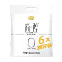 君樂寶 簡醇 無糖 160g *6袋旅行裝 0蔗糖酸奶酸牛奶 *5件