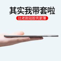 BASEUS 倍思 iphone11 液態硅膠手機殼