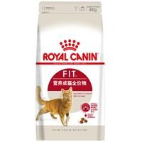 有券的上:ROYAL CANIN 皇家 F32 成猫粮 15kg
