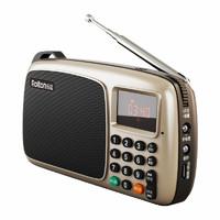 Rolton 樂廷 T301 全波段收音機 豪華版