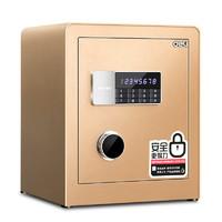 得力4078保險箱家用小型保險柜辦公室45CM電子指紋密碼箱60cm入墻防盜全鋼保管箱