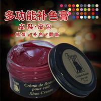 FAMACO 進口真皮黑色皮鞋油補色鞋油無色皮革皮衣保養油 363紫紅色