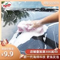 龜牌超大不傷車漆洗車海綿