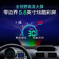 車載HUD抬頭顯示器HUD汽車通用多功能水溫時間油耗速度高清投影儀