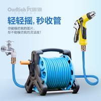 奧瑞馳汽車高壓力洗車水槍水管收納架軟管搶澆花神器家用工具套裝