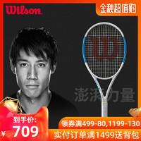 Wilson威爾勝 全碳素男女單人拍 專業網球拍ULTRA LITE