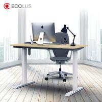 宜客樂思站立辦公電動升降電腦桌學習桌現代簡約家用寫字桌辦公桌顯示器工作臺 LD12LG 橡木色