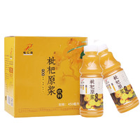 福仁緣枇杷原漿飲料枇杷汁特產450ml*6兒童學生健康果汁整箱