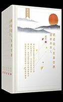 《胡適談人生與哲學》套裝5冊 Kindle電子書