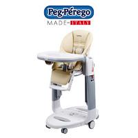Peg Perego Tatamia 嬰兒餐椅