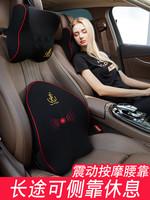 汽車腰靠護腰靠墊腰墊記憶棉靠背墊電動按摩座椅腰枕車用頭枕套裝