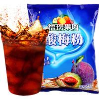 西安酸梅粉酸梅湯原料1000g陜西特產烏梅酸梅汁果汁粉沖飲飲料粉