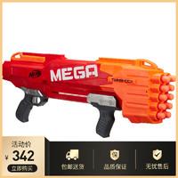 孩之寶 NERF熱火雙龍發射器 男孩軟彈玩具槍禮物