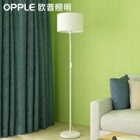 歐普照明(OPPLE)落地燈 燈具客廳臥室書房北歐現代簡約創意立式臺燈 悠然白 另購E27光源