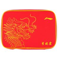 李寧 乒乓球拍套拍包 雙層方形乒乓球包 國家隊李曉霞用