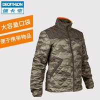 迪卡儂戶外探險活動男士保暖耐磨 加厚夾克棉服棉衣 SOLOGNAC