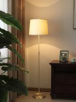 希爾頓全銅美式客廳落地燈書房臥室床頭燈立式臺燈現代簡約輕奢燈